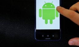 สื่อนอกเผย Huawei เล็งทดสอบ Aurora OS ระบบปฏิบัติการจากรัสเซีย