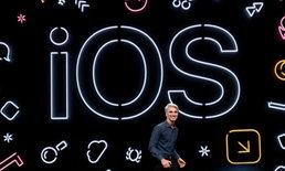 "Apple กำลังพัฒนา ""Siri "" เวอร์ชันอัปเกรดที่เข้าใจความเป็นคุณมากกว่าเดิม"