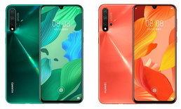Huawei เผย Teaser CPU Kirin 810 ที่จะใช้งานใน Nova 5