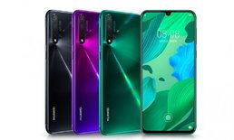 ชมวิดีโอโปรโมท Huawei nova 5 และ 5 Pro : โชว์ฟีเจอร์เด่น และเน้นศักยภาพกล้องหลัง 4 ตัว