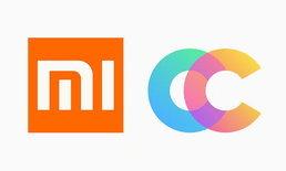 Xiaomi เปิดตัวสมาร์ตโฟนซีรีส์ CC เน้นกล้องเซลฟี่โดยเฉพาะ!