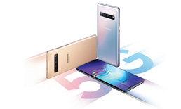 แรงได้ไม่ต้องแพง Samsung อาจเปิดตัวสมาร์ตโฟนระดับกลางพร้อม 5G!