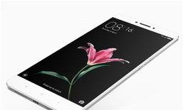 ซีอีโอ Xiaomi คอนเฟิร์มปีนี้ไม่มีแผนเปิดตัว Mi Max และ Mi Note รุ่นใหม่