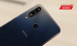 รีวิว Wiko View 3 Pro มือถือ 3 กล้องที่คุณภาพดี ในราคาไม่เกิน 7,000 บาท