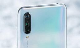 ชมภาพตัวเครื่องแรกของ Xiaomi Mi CC9 สมาร์ตโฟนเน้นกล้องจริงจัง