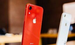 Apple ปรับกลยุทธ์เตรียมทุ่ม 100 ล้านเหรียญฯ ให้ Japan Display หวังผลิตจอ LCD มากกว่าเดิม