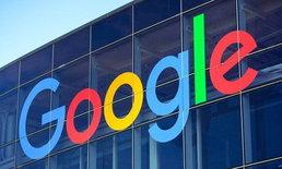 Google ถูก Genius โวย กรณีขโมยเนื้อเพลงไปแสดงบนผลการค้นหา พร้อมหลักฐานคาหนังคาเขา