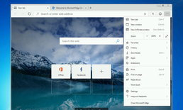 Microsoft ปล่อยทดสอบ Edge สำหรับ Windows รุ่นเก่าแล้ว