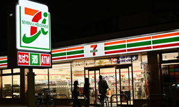 """ผิดพลาดตั้งแต่ออกแบบแอป! แฮกเกอร์เจาะแอปจ่ายเงิน """"7-Eleven ญี่ปุ่น"""" ได้เงินไป 55 ล้านเยน"""