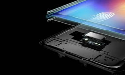 BOE จะเริ่มผลิตจอ LCD ราคาประหยัด พร้อมเซ็นเซอร์สแกนนิ้วบนหน้าจอ ภายในสิ้นปี 2019 นี้