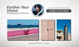 OPPO จัดงาน Workshop แชร์ประสบการณ์และทริคการถ่ายภาพแบบจัดเต็ม