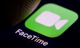 Apple ทดสอบฟีเจอร์แก้ปัญหา FaceTime ไม่มองกล้องบน iOS 13