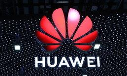 """สื่อนอกวิเคราะห์ท่าที Huawei อ่อนลงอาจเป็น """"เกมประวิงเวลา"""""""