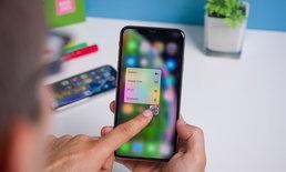 Apple พิจารณาเพิ่ม Refresh Rate หน้าจอ iPhone เป็น 120Hz!