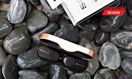 รีวิวหูฟัง Sony WF-1000XM3 ที่มาพร้อม Noise Cancelling ป้องกันเสียงรบกวน