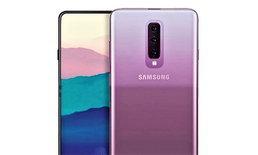 Samsung Galaxy A90 5G ผ่านการรับรองจาก Wi-Fi Alliance แล้ว : เตรียมเปิดตัวเร็วๆ นี้