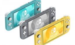 ซื้อดีไหม Nintendo Switch Lite?
