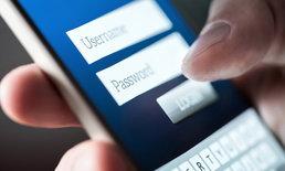 สหรัฐฯ ปรับเฟสบุ๊ก 5,000 ล้านดอลลาร์เรื่องการใช้ข้อมูลส่วนตัว
