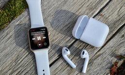 เมื่อ iPhone และ Mac อาจไม่ใช่สินค้าทำเงินสูงของ Apple อีกต่อไปแล้ว
