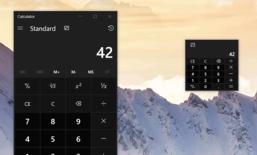 Microsoft เตรียมปล่อยฟีเจอร์ Always on Top ในแอปเครื่องคิดเลข