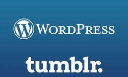 "Verizon ตกลงขาย Tumblr ให้บริษัทแม่ของ WordPress ด้วยมูลค่าที่ ""ต่ำมาก"""