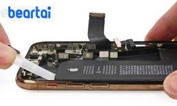 Apple อธิบายทำไมต้องล็อกแบตเตอรี iPhone ไม่ให้เปลี่ยนร้านนอก