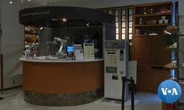 """บริษัทญี่ปุ่นเปิดตัวหุ่นยนต์ชงกาแฟ """"โรโบ-บาริสต้า"""""""