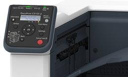 """""""ฟูจิ ซีร็อกซ์ เปิดตัวเครื่องพิมพ์สี A3 ระดับไฮเอนด์ รองรับการใช้งานในออฟฟิศและงานพิมพ์ออนดีมานด์"""""""