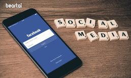 Facebook ประกาศเปิดแท็บ News เพื่อนำเสนอข่าวคุณภาพปลายปีนี้