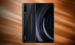 Vivo iQOO Pro อาจเป็นสมาร์ตโฟน 5G ที่ราคา ถูกที่สุด