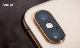 พบหลักฐาน Apple ขโมยเทคโนโลยีกล้องคู่บน iPhone มาจากบริษัทอื่น
