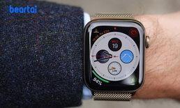นักวิเคราะห์ชื่อดังชี้! Apple Watch Series 5 จะเปิดตัวปลายปีนี้ พร้อมใช้จอ OLED ของ Japan Display