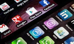 [How To]ย้ายข้อมูลจากiPhoneเครื่องเก่าไปยังสมาร์ทโฟนAndroidได้อย่างไร