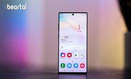 เผยผลทดสอบประสิทธิภาพ Samsung Galaxy Note 10 ครั้งแรก พร้อมชิป Exynos 9825
