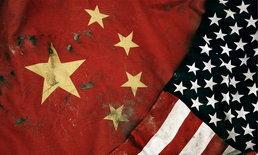 สหรัฐเลื่อนการแบน Huawei ออกไปอีก 90 วัน