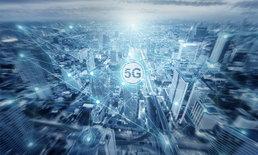 ผู้เชี่ยวชาญชี้อาเซียนเปิดรับ 5G ของหัวเว่ย