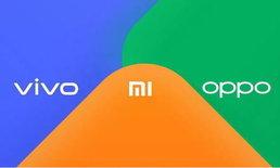 Xiaomi, OPPO, vivoจับมือเปิดตัวเปิดตัวระบบรับส่งข้อมูลโดยตรงและข้ามยี่ห้อได้
