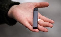 บริษัทบุหรี่ไฟฟ้าฟ้องรัฐบาลสหรัฐฯ ดึงเกมจัดระเบียบตลาดบุหรี่ไฟฟ้า