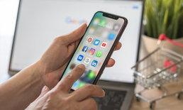 ทวิตเตอร์, เฟสบุ๊กเผยจีนแพร่ข้อมูลเท็จออนไลน์หวังบั่นทอนการชุมนุมที่ฮ่องกง