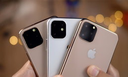 วิเคราะห์ iPhone 11 ต้องมีอะไรเพิ่มถึงจะปังถึงจะโดน!