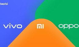 Xiaomi, Oppo และ Vivo พัฒนาระบบส่งไฟล์คล้าย AirDrop ใช้งานร่วมกันได้!