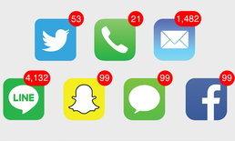 Phone Detox ชีวิตดีขึ้นไหมกับการงดใช้โทรศัพท์ 30 วัน
