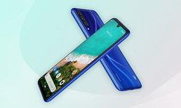 Xiaomi Mi A3 เปิดตัวในประเทศไทยแบบเงียบๆ ในราคาเริ่มต้น 6,999 บาท