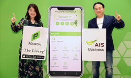พฤกษาจับมือ AIS สร้างสรรค์สิ่งดีๆ เพื่อลูกค้า ปั้นแอปฯ The Living ให้ทุกเรื่องบ้านครบ จบ ในแอปเดียว