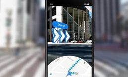ไม่ได้พิเศษอีกต่อไป Google Maps AR เปิดให้ชาว Android และ iOS ใช้แล้ว