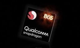 พบชิปลึกลับทุบคะแนนบน Geekbench : อาจเป็น Snapdragon 865 ที่จะใช้ในเรือธงปี 2020