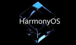 """ทำความรู้จัก """"HarmonyOS"""" ระบบปฏิบัติการใหม่ของ HUAWEI ที่จะมาแทนระบบเก่าของ Google"""