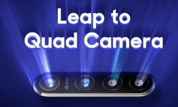 Realme จะเปิดตัวสมาร์ตโฟนซีรีส์ Realme 5 ในวันที่ 20 ส.ค. นี้ : ชูจุดเด่นกล้องหลัง 4 ตัว