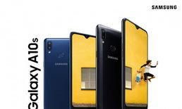 Samsung เปิดตัวรุ่นเล็ก Galaxy A10s สเปกไม่ธรรมดา : ชิป 8 คอร์, แบต 4,000 mAh
