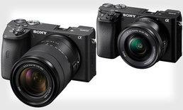มาแล้ว! Sony a6600 และ a6100 Mirrorless APS-C ตัวใหม่ล่าสุดจากทาง Sony